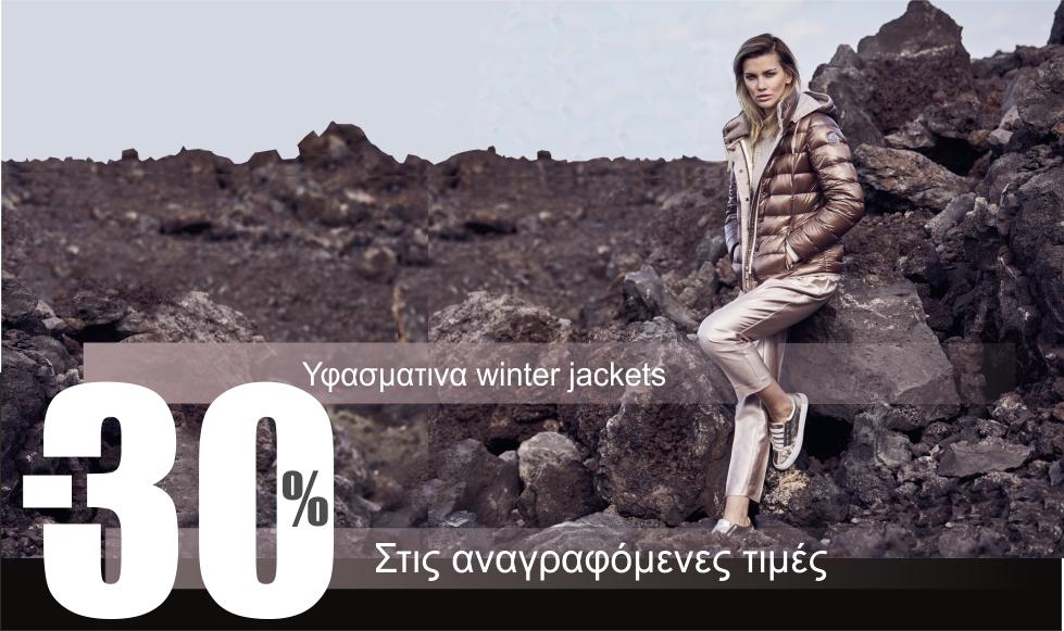 Υφασματινα jackets parka