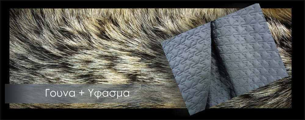 Fur with Textile