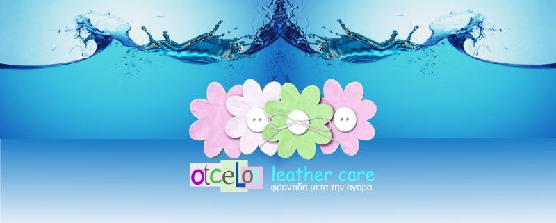 Otcelot Αθηνα Ν.Σμυρνη επιδιορθωσεις μεταποιησεις δερματινων γουναρικων καθαρισμος και βαφες