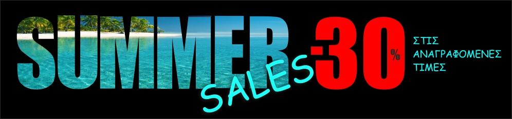 Summer Sales 30