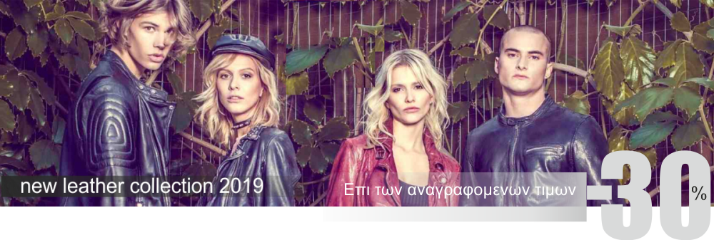 OTCELOT new leather collection 2019. Leather Collecton 30%. Δερματινα  αντρικα ... 492a1a04a19